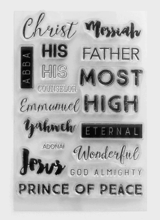 Names of God word stamps