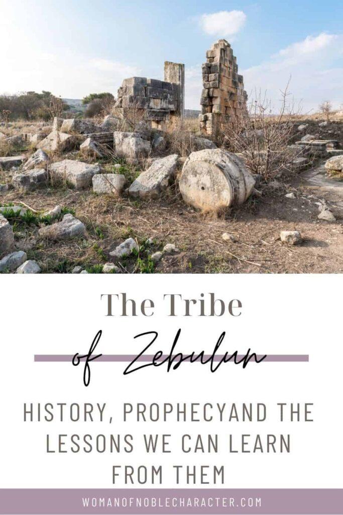 ruins in Israel, tribe of Zebulun